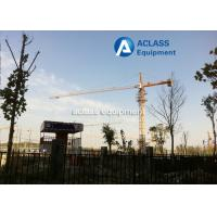 Wholesale qtz7040 External Tower Crane Manipulator Safety Monitoring System VFD Control from china suppliers