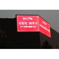 Quality High Resolution P6 Outdoor LED Display Full Color Screens 6mm Pixel Pitch for sale