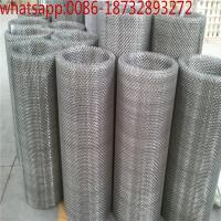 Wholesale Vibrating Screen Mesh / Crimped Wire Mesh/Mining sieving Crimped Wire Mesh/Stainless Steel Crimped Square Wire Mesh 4X4 from china suppliers