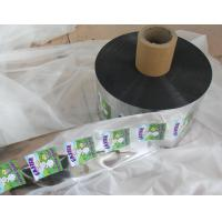 Wholesale Coffee , Snack Printable Plastic Film Laminated Films And Packaging from china suppliers