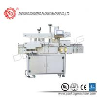Wholesale Easy Operation Bottle Labeling Machine For PET Bottles 10 - 300 mm Label Width from china suppliers