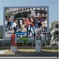 Wholesale Customize IP68 Waterproof SMD  P10 Outdoor LED Large Screen Display from china suppliers