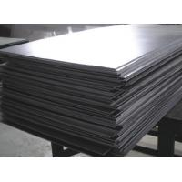 Wholesale Sell:ship build Steel plate ABS DH32 ship build Steel plate(Supplier) from china suppliers