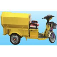 Wholesale Three Wheel Fast Bucket Car Electric Cargo Tricycle 550W Hub Motor from china suppliers