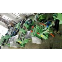 Wholesale Professional Simple Hydraulic Steel Slitting Lines Metal Slitting Machine from china suppliers