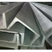 Buy cheap ASTM A276 Grade 316L Stainless Steel Channel Bar for Structure 1.4404 Stainless Steel Channel from wholesalers