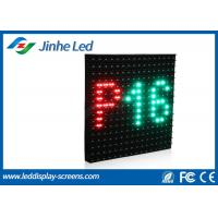Wholesale High Brightness Bi Color LED Display Boards Ph16 2R1G1B Module Energy Saving from china suppliers