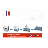 Wholesale Steel Steel Storage Cages from china suppliers