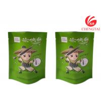Wholesale Aluminum Foil Stand Up Pouches Packaging Bag for Sunfloweer Seeds from china suppliers