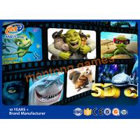 Wholesale Indoor Adventure Virtual World Simulator , Exciting 5d Movie Experience from china suppliers