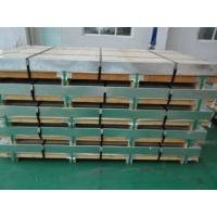Wholesale ASTM AISI JIS DIN Prime Cold Rolled Stainless Steel Sheet 316L Food Grade from china suppliers