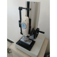 Wholesale Softgel Hardness Testing Machine For Soft Capsule And Paintball Encapsulation Production from china suppliers