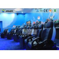 Wholesale 5D Motion Chair Cinema Movies Theater With Special Effect Bubble / Wind / Snow from china suppliers