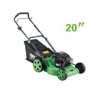 "Wholesale Gasoline 20"" Self propelled lawn mower hay cutter with adjustable cutting height from china suppliers"