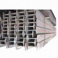 Wholesale Steel H Beam, Used for Industry and Construction from china suppliers