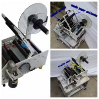 Wholesale Round Jars Semi Automatic Labelling Machine For Oval Products With Paper Label from china suppliers