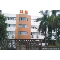Dongguan linbiao anti-fake technology co ltd