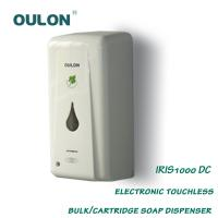 Wholesale OULON electronic touchless bulk/cartridge soap dispenser IRIS1000DC from china suppliers