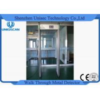 Wholesale Portable Security Door Frame Multi Zone Metal Detector Walk Through Fireproof  Materia from china suppliers