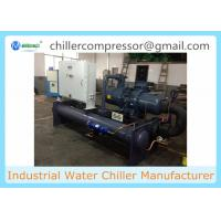 Wholesale Explosion-Proof Water Cooled Chiller for Chemical Industry Processing from china suppliers