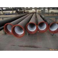 Wholesale Centrifugal Casting Ductile Iron Pipe ISO Standard / Ductile Iron Pressure Pipe from china suppliers
