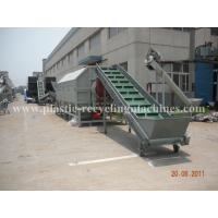 Wholesale 100 - 300 KW PET Bottle Recycling Plant Plastic Baler Machine With Label Removing from china suppliers