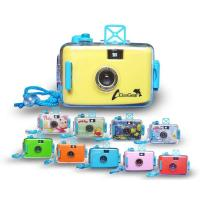 Quality lomo camera 35mm manual film camera 4 lens for sale