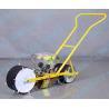 Buy cheap manual portable manual vegetable seeder,vegetable Jang manual Seeder from wholesalers