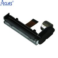 Buy cheap Winspu: POS printer mechanism,cash register printer mechanism,thermal printer head from wholesalers