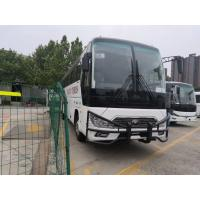 Wholesale NEW YUTONG BUS ZK6120D 67 Seat  Front Engine RHD Diesel Tour Bus OEM Passes CE/ISO Certification from china suppliers