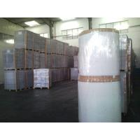 Wholesale white cardboards from china suppliers