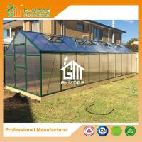 Wholesale 1206x306x244cm Green Color Hot Sell Large Aluminum Greenhouse from china suppliers
