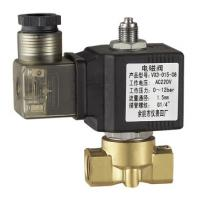 "Wholesale 1.5mm Normally Open Miniature Solenoid Valve 3 Way Direct Acting 1 / 8 "" - 1 / 4 "" from china suppliers"