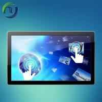 Wholesale 4G Digital Signage display monitor video advertising equipment from china suppliers