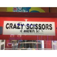 Wholesale Coin Operated Prize Catch Blush Toy Claw Crane Game Machine British Style from china suppliers