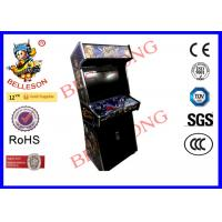 Wholesale Amusement 26Inch LCD Screen Arcade Game Machine for one side two players  with Coin Op from china suppliers