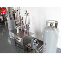 Wholesale Refrigerant Under Cup Vacuum Aerosol Spray Filling Machine / Gas Filling Machine 100ml-1000ml from china suppliers