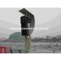 Wholesale Big Size Water Fountain Equipment Outdoor Sound System  220V / 380V from china suppliers