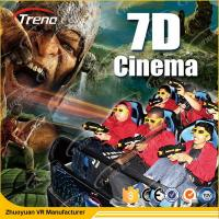 Wholesale Amazing Shooting Game 7D Movie Theater 6 / 8 Seats With 5.1 Channel Audio from china suppliers