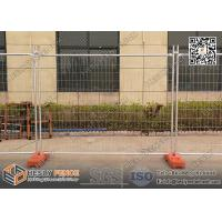 Wholesale Height 2.1mx2.4m Temporary Fence panels for sale with HDPE Orange Color Blow Moulded Feet |  AS4687-2007 from china suppliers
