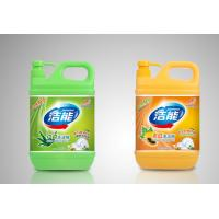 Quality Dishwashing liquid supplier for sale