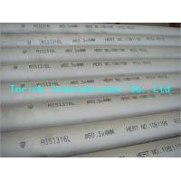 Wholesale General Purpose Seamless Circular Stainless Steel Tubes Approved ISO 9001 from china suppliers