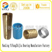 Wholesale supply bearing  accessories  ball retainer cage,ball retainer from china suppliers