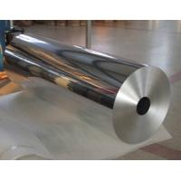 Wholesale 3'' / 6'' Id Pharmaceutical Aluminium Foil , Medical Aluminum Foil ISO FDA Certificated from china suppliers
