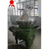 Fish oil, animal oil Disc Oil Separator Centrifuge Used Fish, Animal Oil Separator