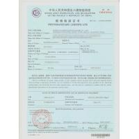 Hoking Plastic Manufacture Co.,Ltd. Certifications