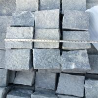 Wholesale China Granite Dark Grey G654 Granite Cube Paving Stone 6 Surface Natural in size 10x10x5cm from china suppliers