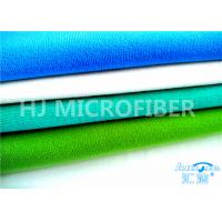 Wholesale Velcro 100 Polyester Fabric For Self Adhesive Velcro Tape / Sticky Back Tape from china suppliers