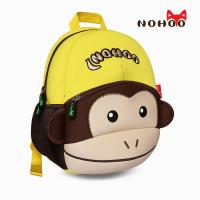 Wholesale Girls Cute Monkey Toddler Book Bag , Yellow Kindergarten Book Bags from china suppliers