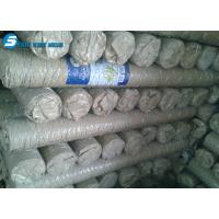 Wholesale Fish trap wire mesh /Chicken wire/fish trap hexagonal wire mesh from china suppliers